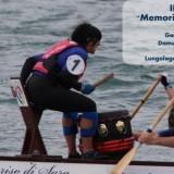 memorialsara2014